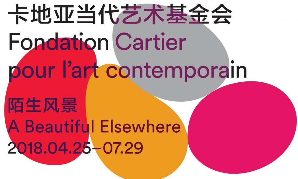 """MB News 