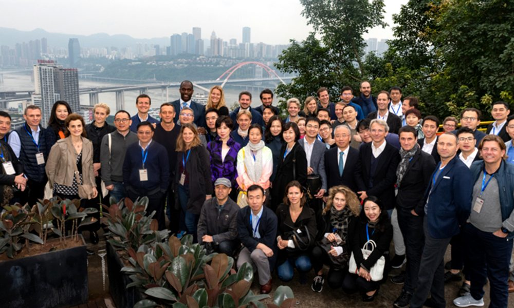 France China Foundation | 2018 Edition of the Young Leaders Program in Chongqing and Beijing
