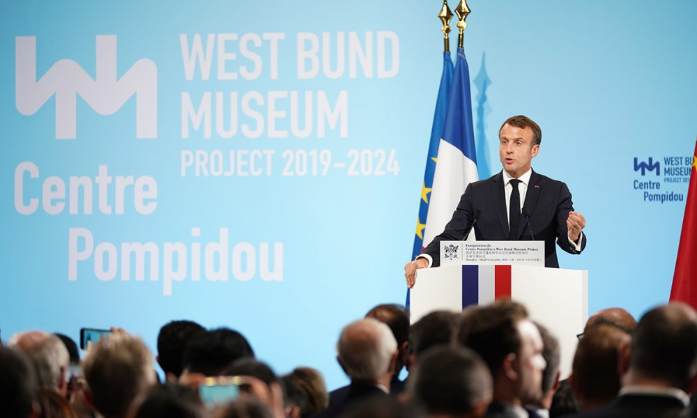 MB News | Opening of the Centre Pompidou x West Bund Museum Project